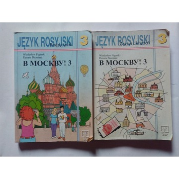 Język rosyjski W Moskwu 3 Władysław Figarski