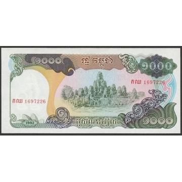 Kambodża 1000 riel 1992 - stan bankowy UNC