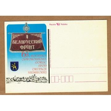 Nowy Sącz 65 rocz oswobodzenia Gorlic 2010