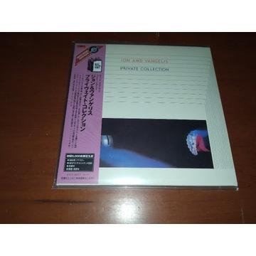 Jon And Vangelis Private Collection Japan mini CD