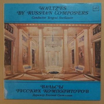 E.SVETLANOV Waltzes By Russian Composers LP