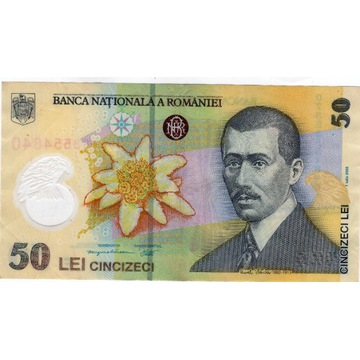 RUMUNIA 50 Lei 2005 banknot obiegowy (zestaw B10)