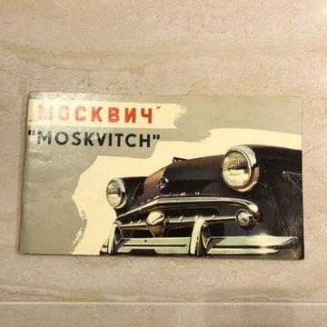 Moskvič - Moskvitch 407, 410 H, 423 H - prospekt