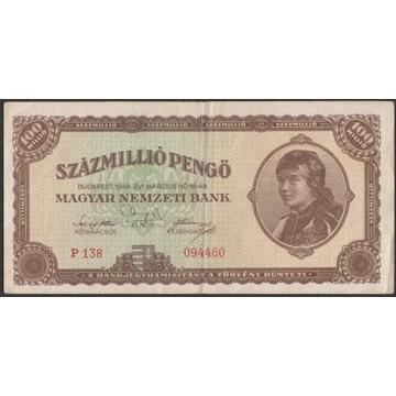 Węgry 100 000 000 pengo 1946 - seria P 138