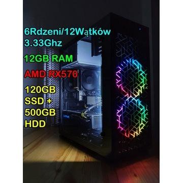 Komputer do Gier 6 RDZENI/12GB RAM/RX570/SSD+HDD