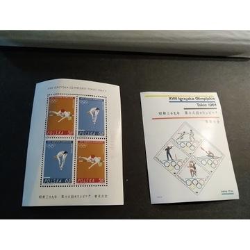 Blok znaczków Fi 42 Igrzyska Olimpijskie w Tokio
