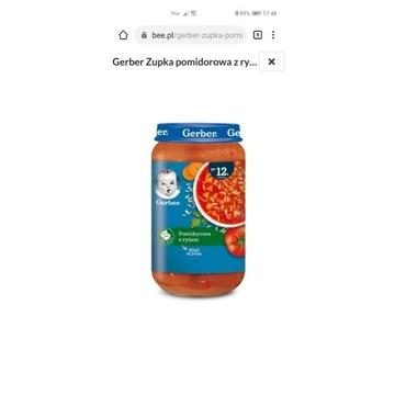 Zupka gerber Pomidorowa 11 szt po 250gram