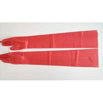 Rekawiczki lateks rozmiar M różowe