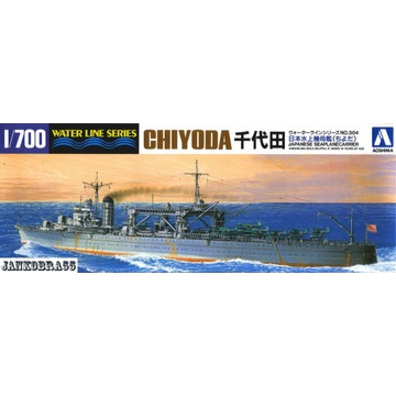 Japoński lotniskowiec CHIYODA