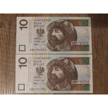 Banknoty 10 ZŁ komplet 2016 UNC ładne nuery