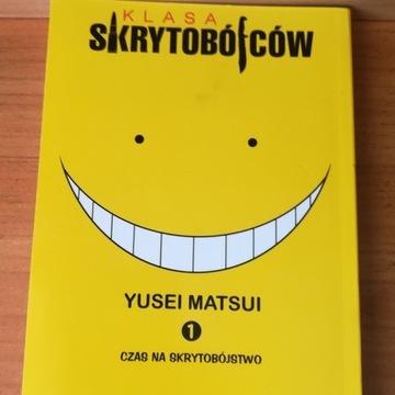 KLASA SKRYTOBÓJCÓW - Tom 1 ~manga