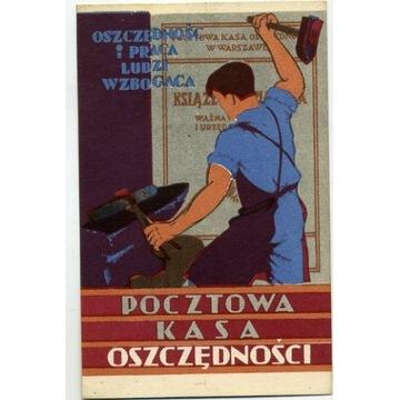 Pocztówka reklamowa PKO l. 30-te (3)
