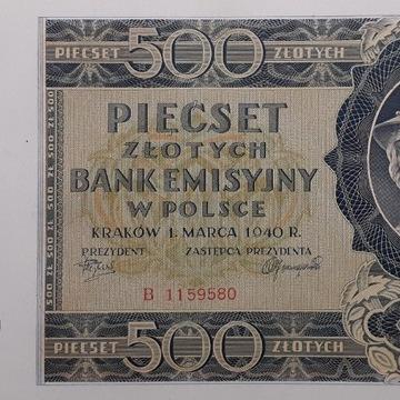 Banknot 500zł 1940 r Oryg. stan UNC SER. B