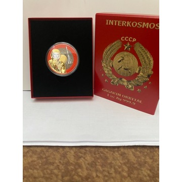 Germania Mint : GAGARIN 1oz SPACE RED