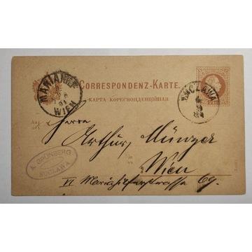 CP 4a Karta Korespondencyjna 1876-82