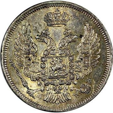 1 Złoty 1835 MW srebro, oryginał, mennica Warszawa