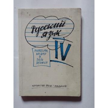Język rosyjski 4 podręcznik szkoła średnia
