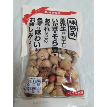 5x Mamekashi japonski mix przekasek