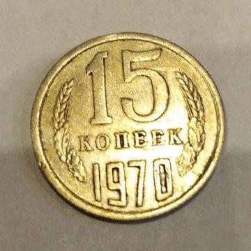 CCCP 15 KOPIEJEK 1970 NAJRZADSZA