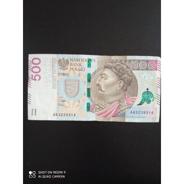 Banknot 500zł seria AA z 2016r
