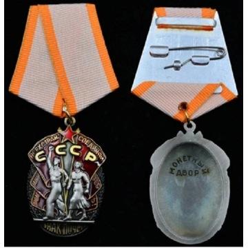 WW2 Rosja - ZSRS 1922-1991, Order Znak Honoru 1943