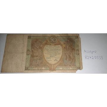 Banknoty Polskie z 1929r, 1934r, 1940r i z PRL-u