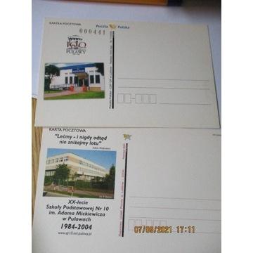 kartka pocztowa PUŁAWY X2 2004 i 2006