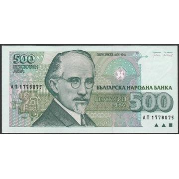 Bułgaria 500 lewa 1993 - Christow - stan UNC