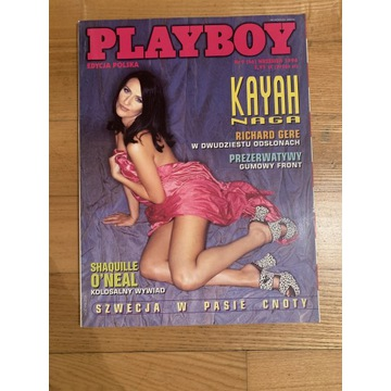 PLAYBOY 1996