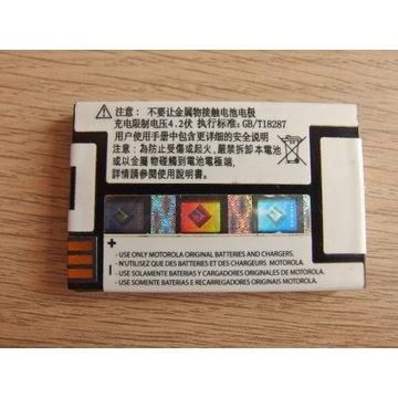 Motorola V170 V171 V173 V176 V177 C117 C118 C139