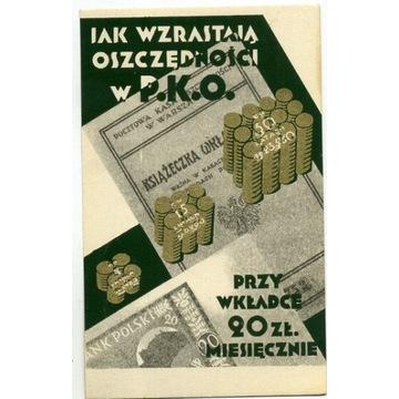 Pocztówka reklamowa PKO l. 30-te (2)