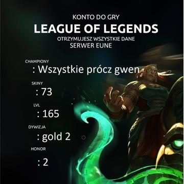 Konto league of legends Wszystkie Champ ! OKAZJA !