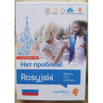 Rosyjski bez problemu! Mobilny kurs językowy B2-C1