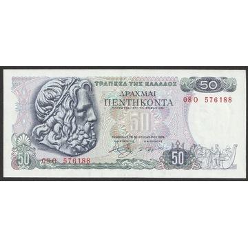 Grecja 50 drachm 1978 - stan bankowy UNC