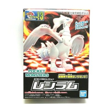 Pokemon Bandai Plamo Plastic Model Reshiram UNIKAT