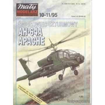MM 10-11/95 Śmigłowiec szturmowy AH-64A APACHE