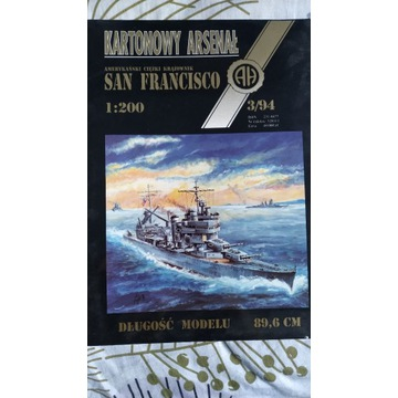 SAN FRANCISCO (Kartonowy Arsenał 3/94)
