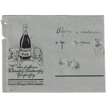 Adnotacja sądu na kopercie poczty niemieckiej.