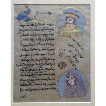 miniatura Iran scenka rodzajowa