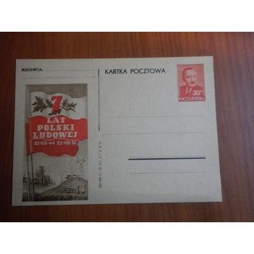 Cp 126-130 dowolna kartka z zestawu do wyboru