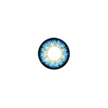 Soczewki kontaktowe niebieskie naturalne do -3,5 !