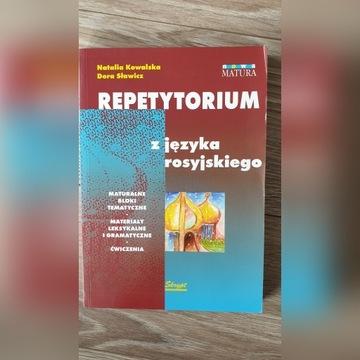 Repetytorium z języka rosyjskiego