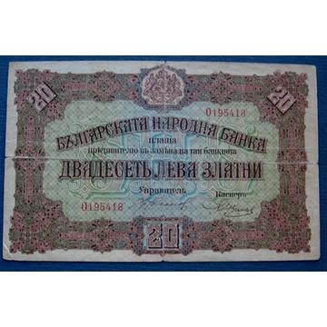 Bułgaria 20 Lewa w złocie z obiegu.