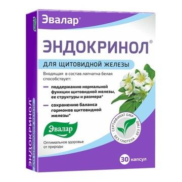 ENDOCRINOL Evalar, 60 caps. 100% Natural Product