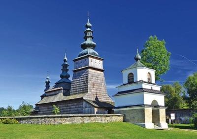 Церковь в населенных пунктах овчары