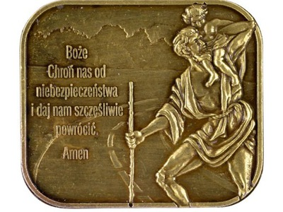 Молитва,благословение водителя-Св. Христофор
