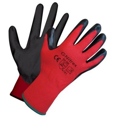 перчатки перчатки рабочие разм. . 10 ТОЧНОЕ