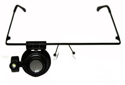 очки лупа / лупа (20x) + LED , лупы