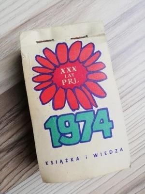 календарь 1974 подарок 45 день рождения
