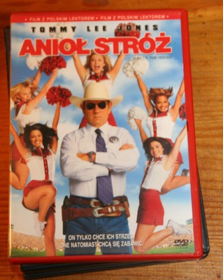 ANIOŁ STRÓŻ        DVD